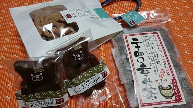 黒川温泉で絶対おすすめの人気のお土産15選!喜んでもらえること間違いなし!