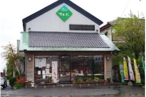 和スイーツを堪能できる!藍住・吉野川周辺のおすすめの甘味処6選