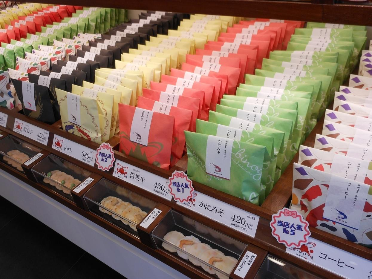 城崎温泉のお土産おすすめ15選!絶対に買いたい!人気のお菓子やおしゃれな雑貨!
