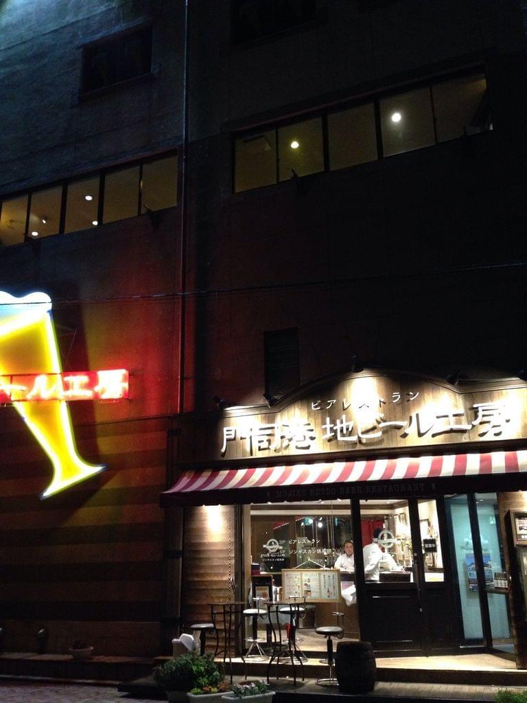 北九州のお土産に調味料&地酒はいかが?