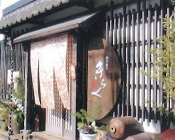 【佐賀】鹿島で有明名物が食べられるスポット4選!お土産もゲットしよう!
