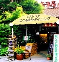【埼玉】秩父でおいしいグルメスポット!体に優しいヘルシーなお店を5つ紹介!