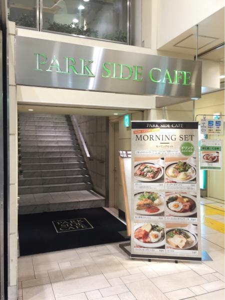 大宮で人気の素敵なおすすめカフェ2店!