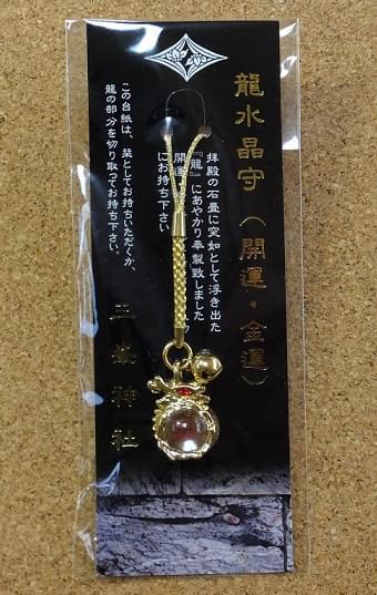 【埼玉】パワースポット三峯神社を徹底解剖!標高約1100mの神社の観光みどころとお守りの種類を紹介!