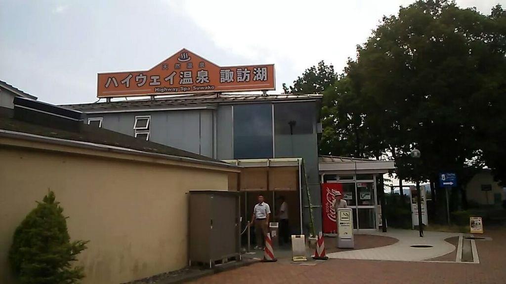 中央自動車道のおすすめ日帰り温泉36選