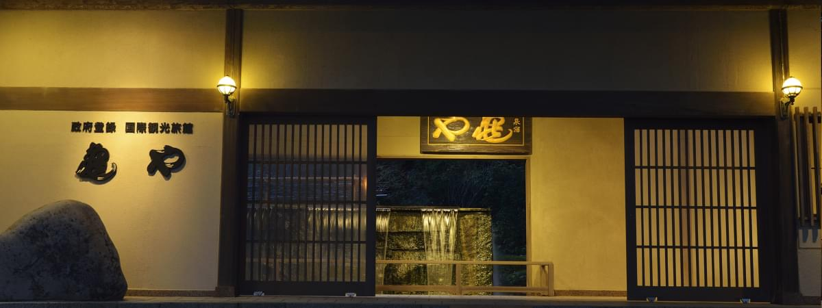 夕日を見ながら温泉を満喫!湯野浜温泉のおすすめ宿7選