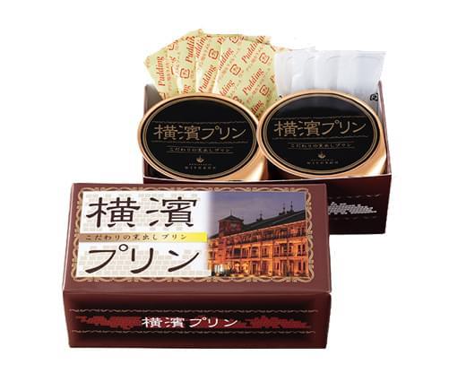 新横浜駅でおすすめのお土産15選!人気の定番お菓子からビールまで!