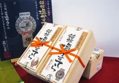 函館のお土産おすすめ15選!人気の定番お菓子から、限定品まで大公開!