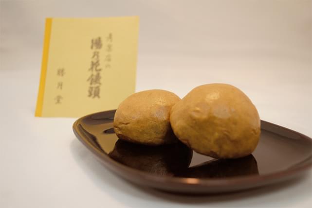 伊香保のお土産といえばこれ!人気のお菓子やおすすめの雑貨15選!