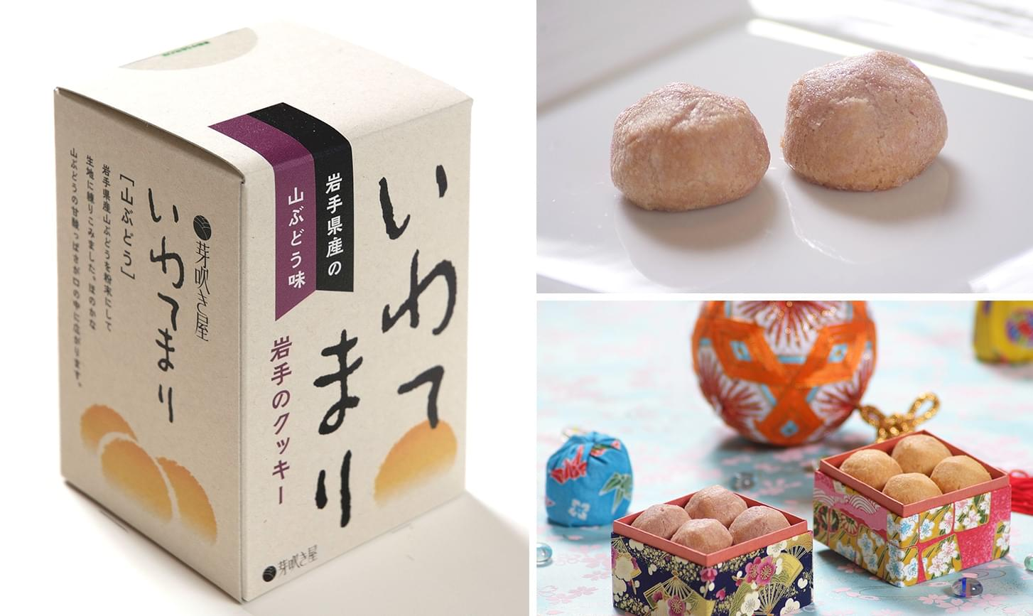 花巻の人気お土産15選!おすすめのお菓子や、雑貨はこれ!