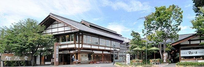 野沢温泉のおすすめのお土産11選!温泉とスキー場で知られる長野の野沢温泉村!