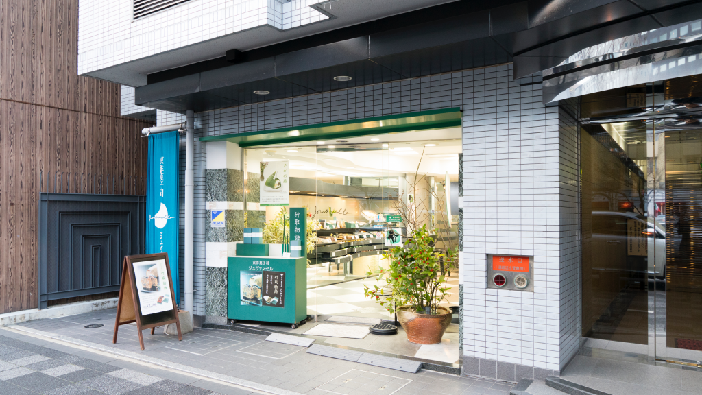 京都で絶対ゲットしたい人気のお土産15選!おすすめのお土産はこれ!