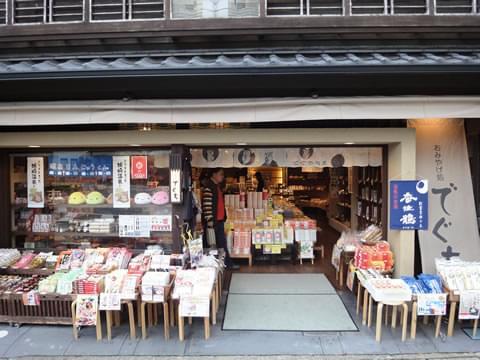 城崎温泉でお土産買うならここ!温泉街にある人気のお土産屋さん14選