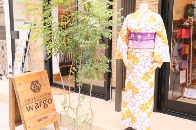 鎌倉を着物で散策!人気のおすすめのレンタル着物店はここ