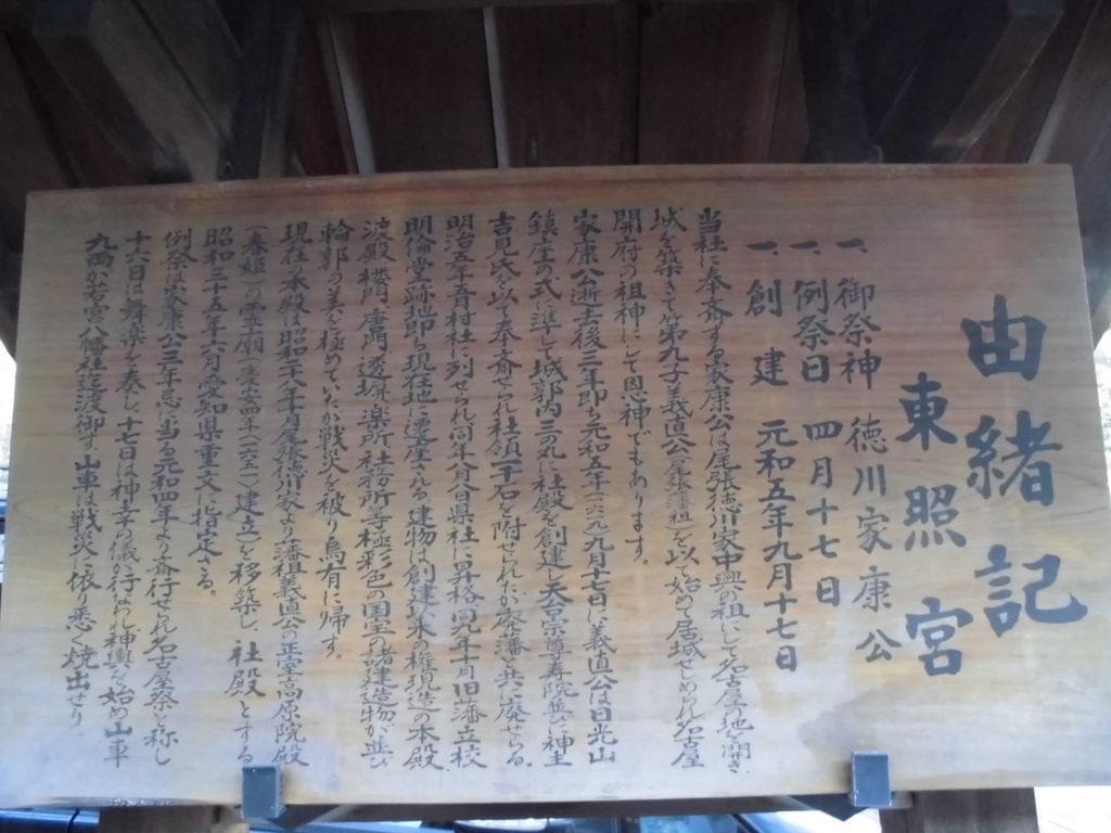 名古屋一人旅におすすめの歴史的スポット15選!