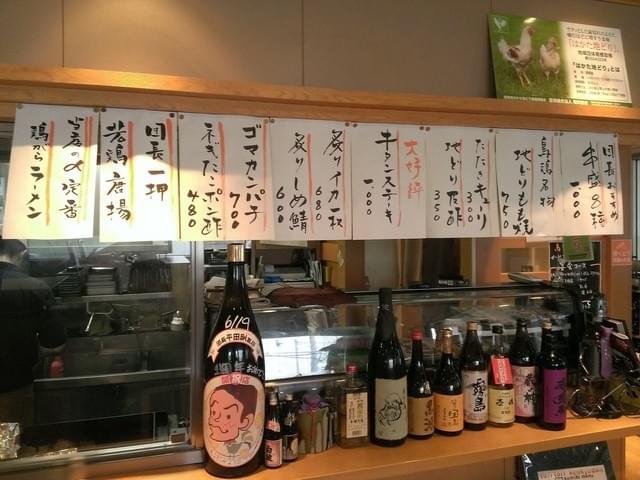 【食べログ3.5★以上】博多おすすめ居酒屋15選!