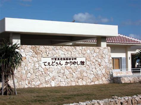竹富島の人気&おすすめお土産15選!