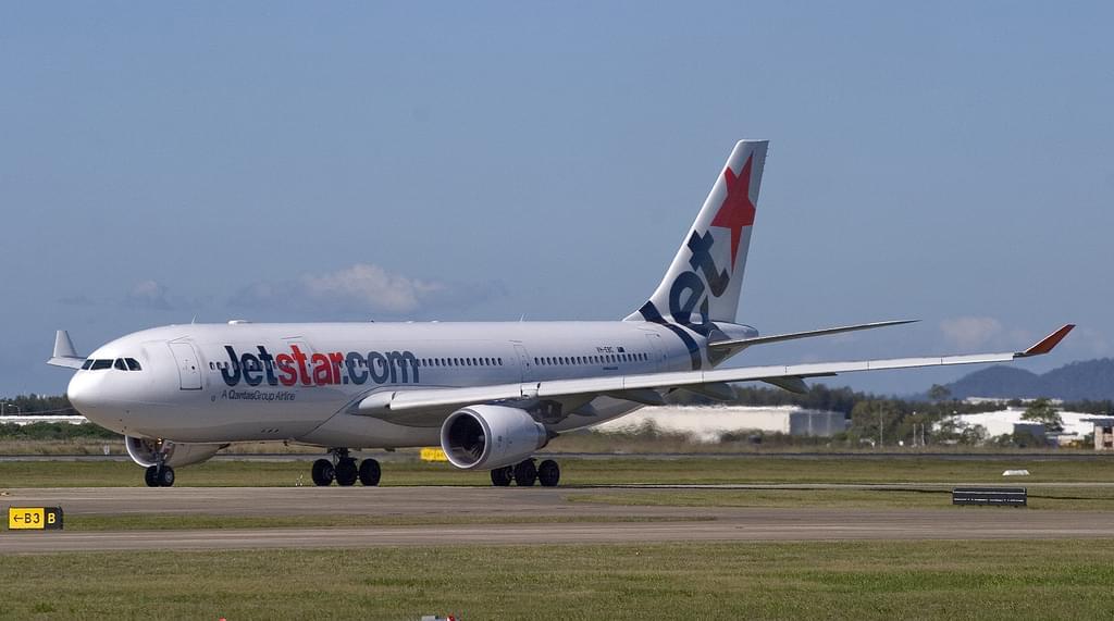 エアトリ(旧DeNAトラベル)の航空券は本当に安い?使い方や評判・手数料・キャンセル方法など徹底解説!