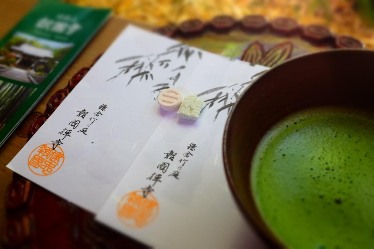 【食べログ3.5★以上】鎌倉の居酒屋15選