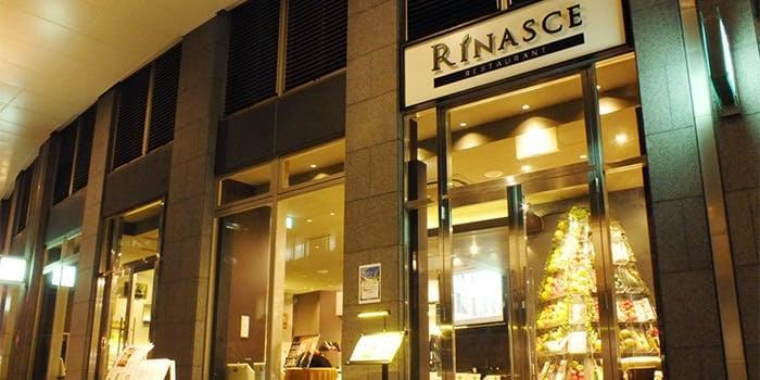 大阪でおすすめの記念日&誕生日で行きたい人気レストランTOP10