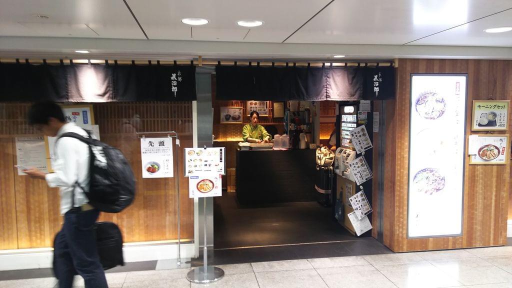 東京駅構内の人気グルメランキングTOP20!安くて美味しい!ディナーもランチも