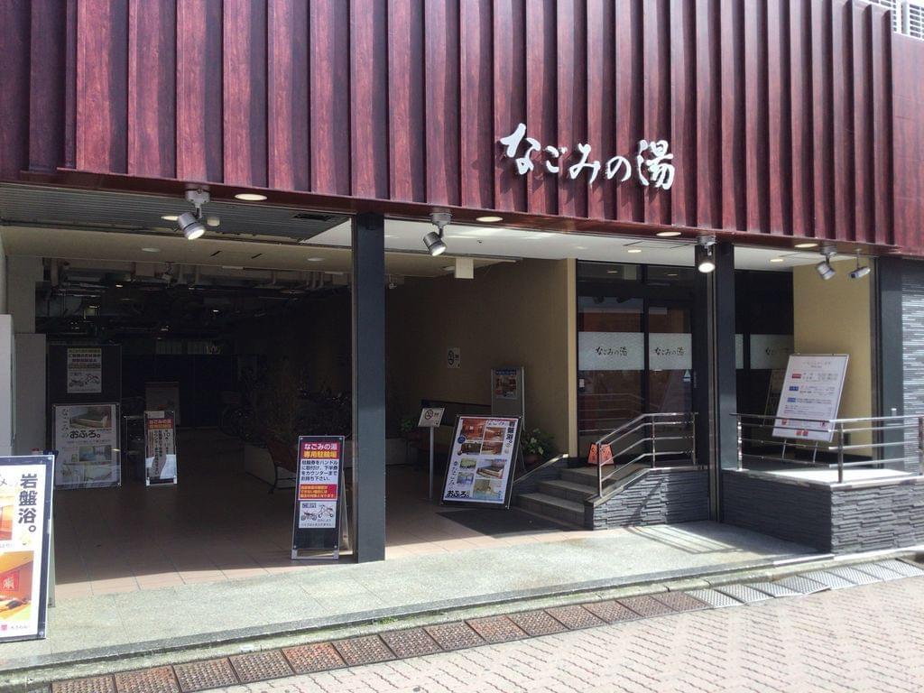 東京都内の人気岩盤浴TOP15!カップルでも女子会でも楽しめる安くてオシャレなのはここ!