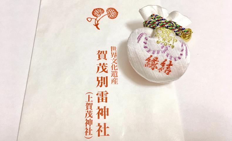 京都・上賀茂神社で買うべきお守り8選