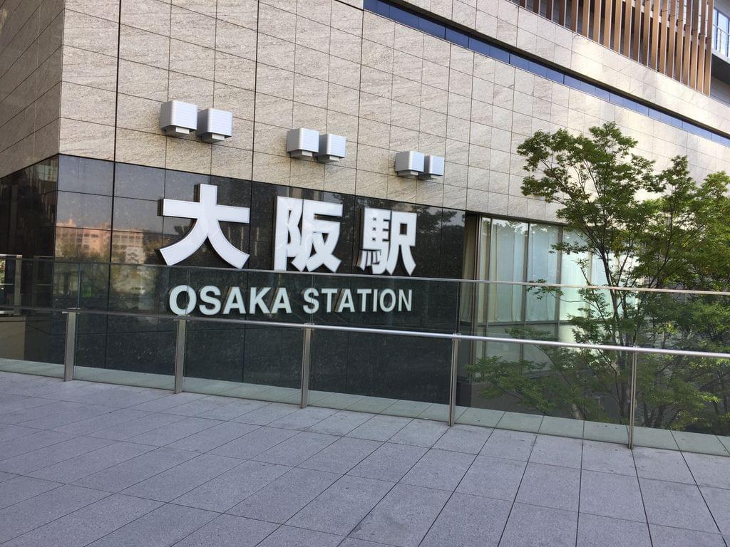 大阪(梅田)駅で喫煙できるカフェ5選