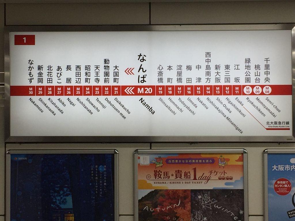 難波駅で喫煙できるカフェ5選