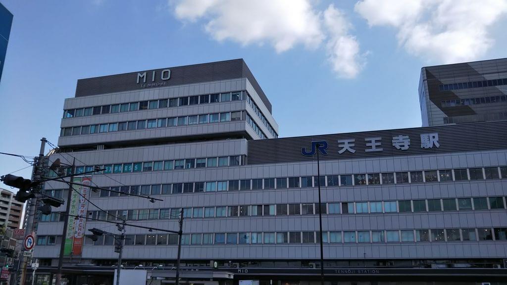 天王寺駅で喫煙できるカフェ5選