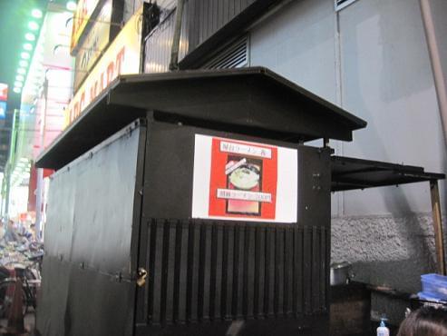 屋台だからこそ食べたい!昔懐かしい横浜の屋台ラーメン3選