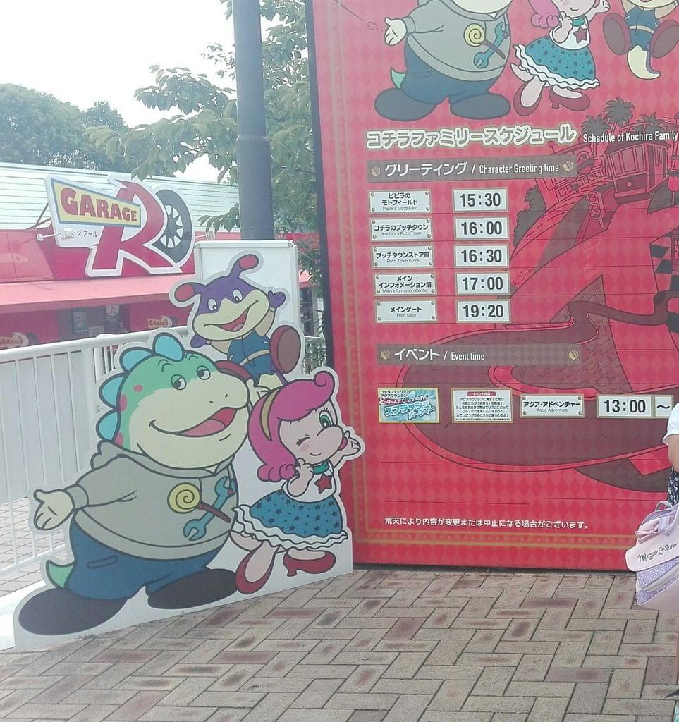 鈴鹿サーキットは子供も楽しめる!チケット料金や周辺観光情報も