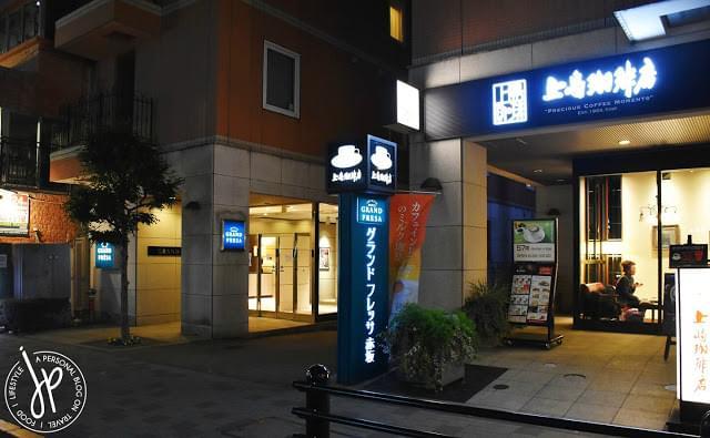 赤坂駅で喫煙できるカフェ5選