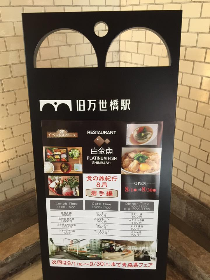 秋葉原でおすすめのカフェ10選!