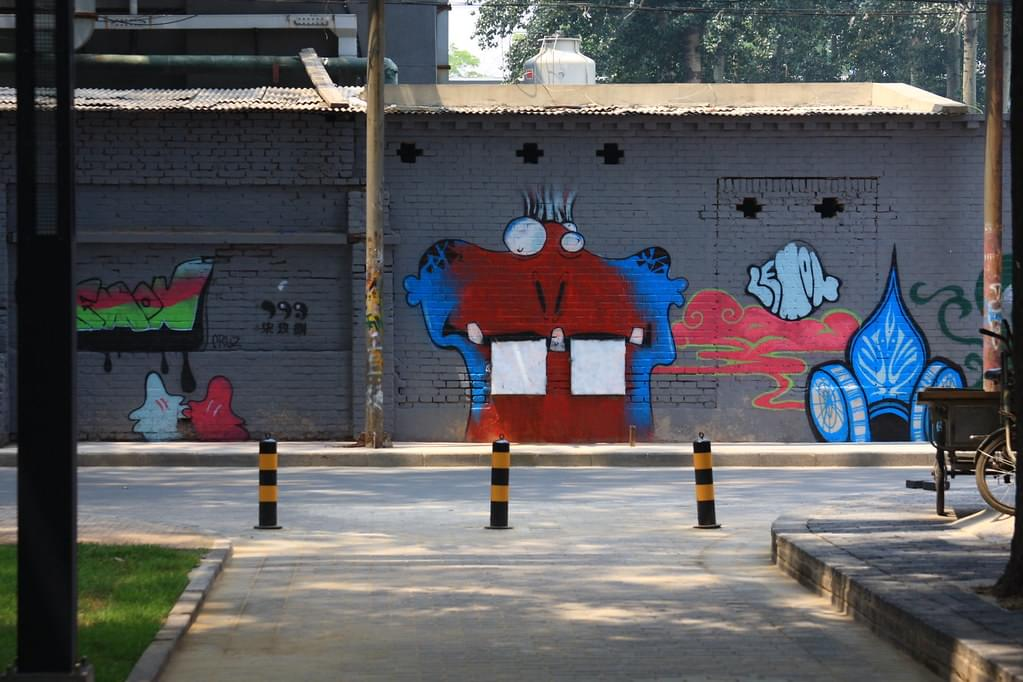 北京の人気観光スポット8選!おすすめの最先端スポットや古き良き北京を巡る旅