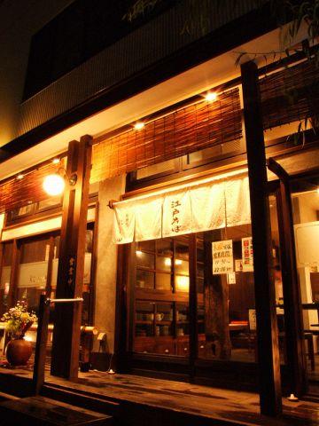錦糸町でおすすめのランチ10選