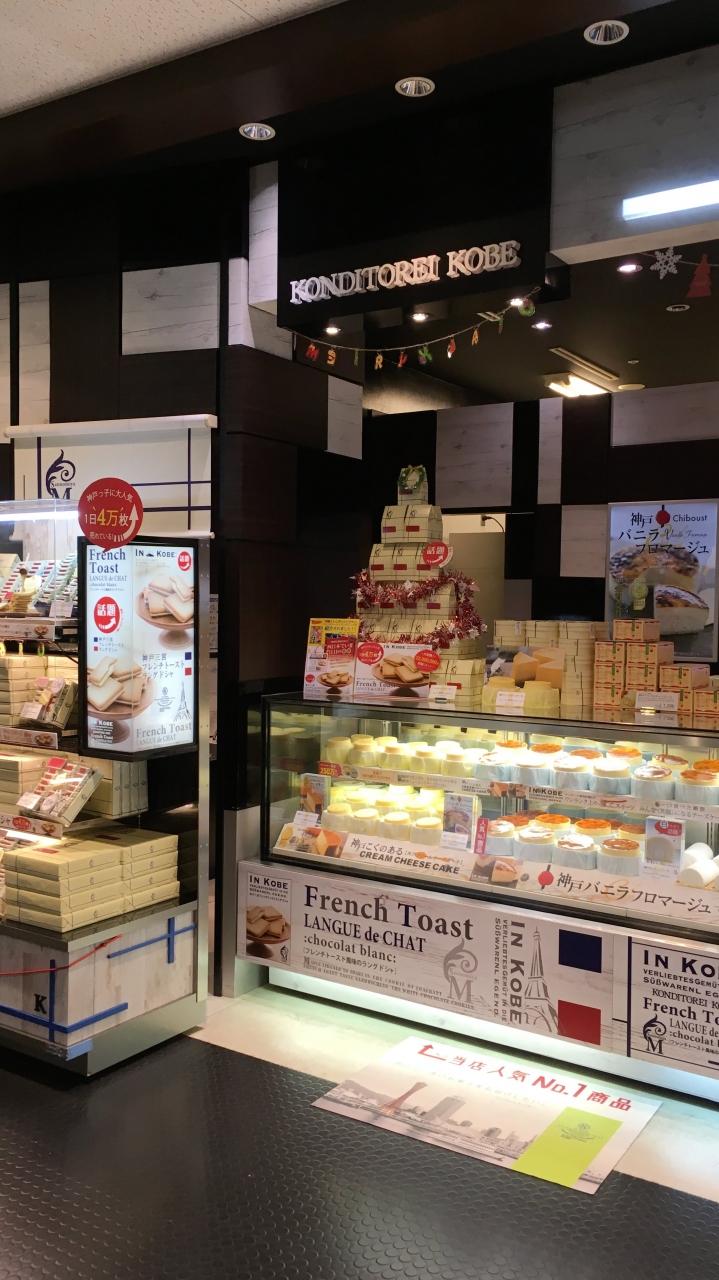 神戸でおすすめの洋菓子ランキングTOP15!あの有名店も神戸発祥だった!