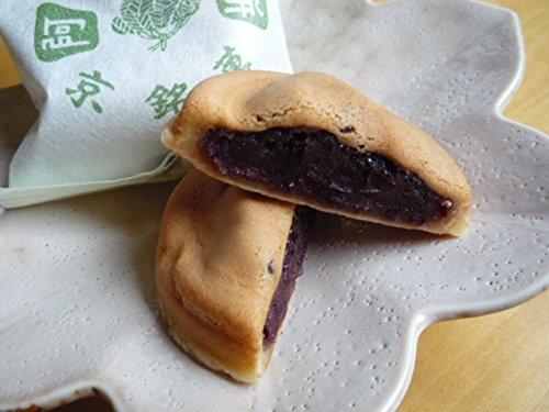 京都でおすすめの人気のお土産TOP30千年の伝統息づく土産を独り占め
