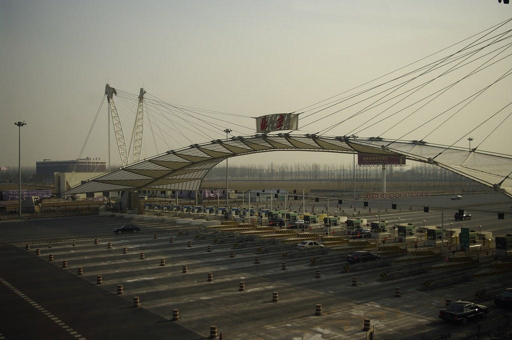 北京首都国際空港(PEK)を徹底解剖!空港での過ごし方やWi-Fiのつなぎ方などをご紹介!