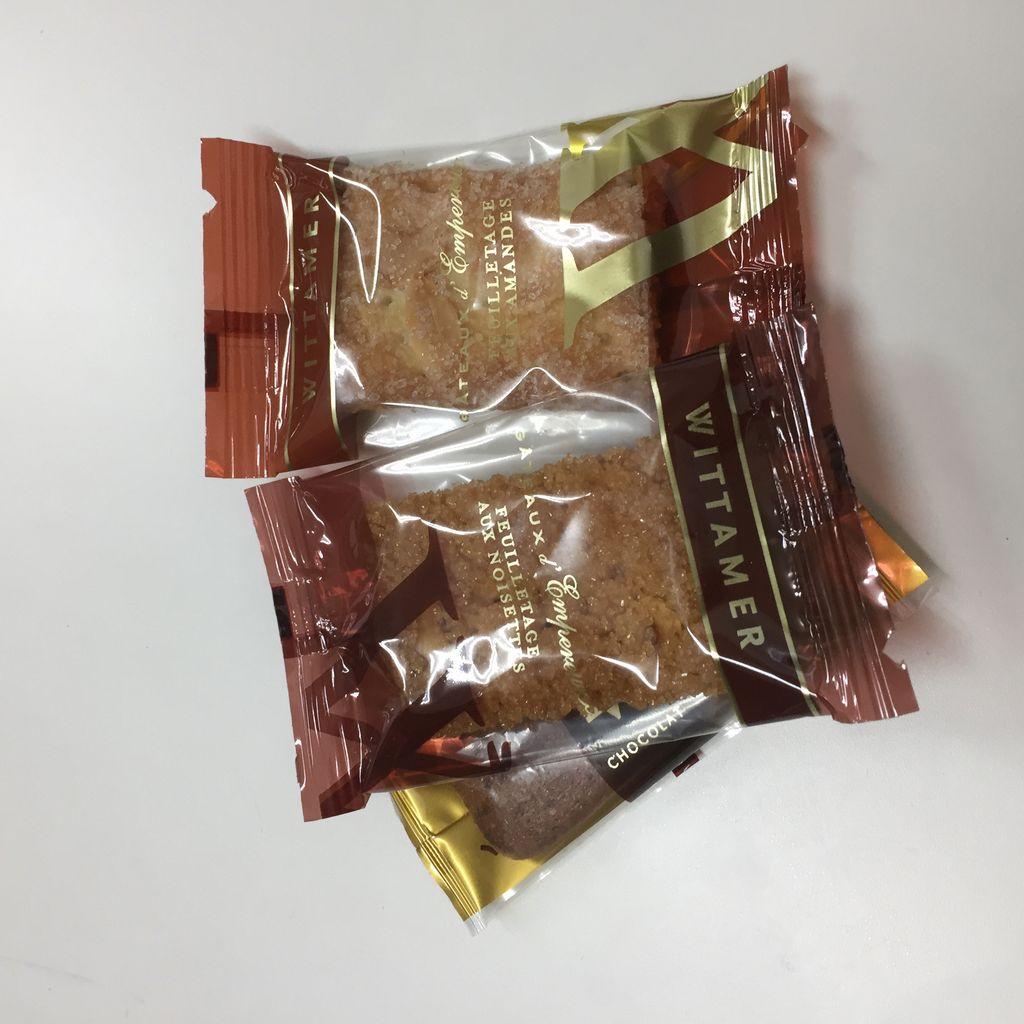 名古屋で買える高級チョコレートTOP22!ご褒美、手土産、プレゼントに