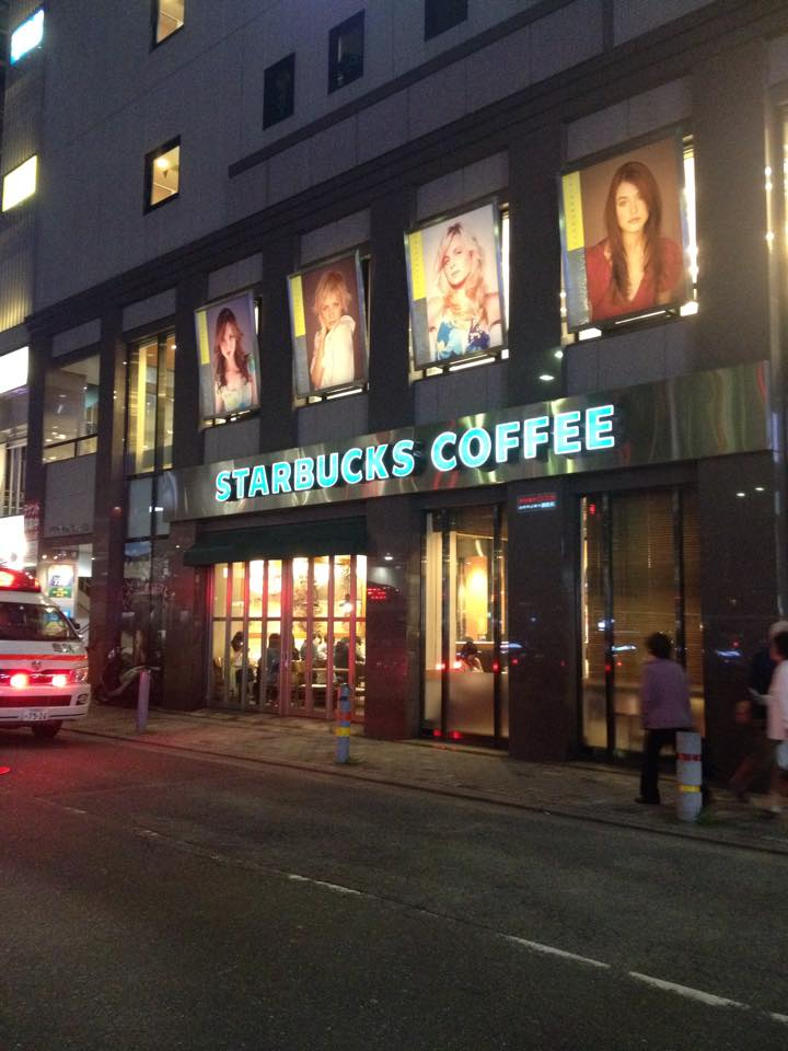 金山で夜も営業しているカフェTOP20!映えるおしゃれカフェからチェーン店まで