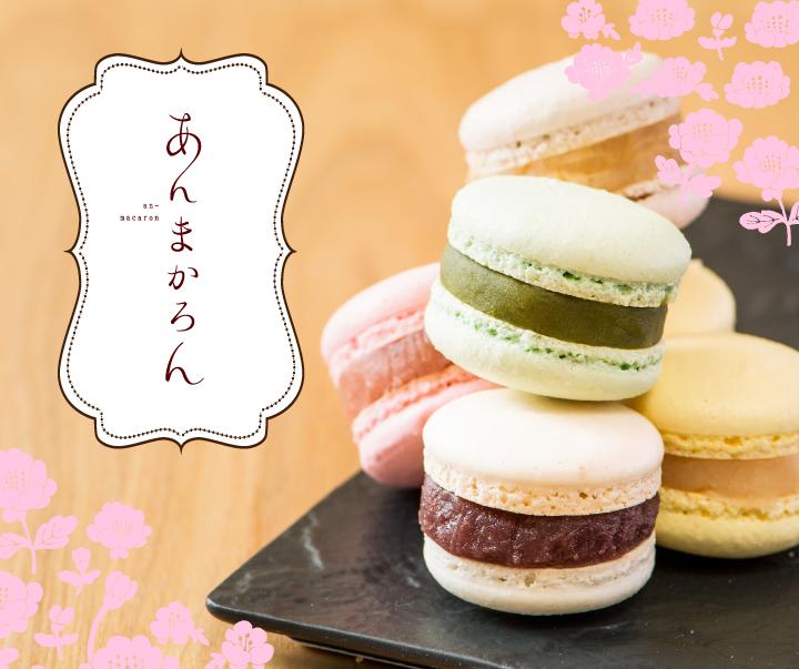 京都で人気のお土産30選!定番和菓子に最新スイーツ、人気バラマキ土産まで集めました♡