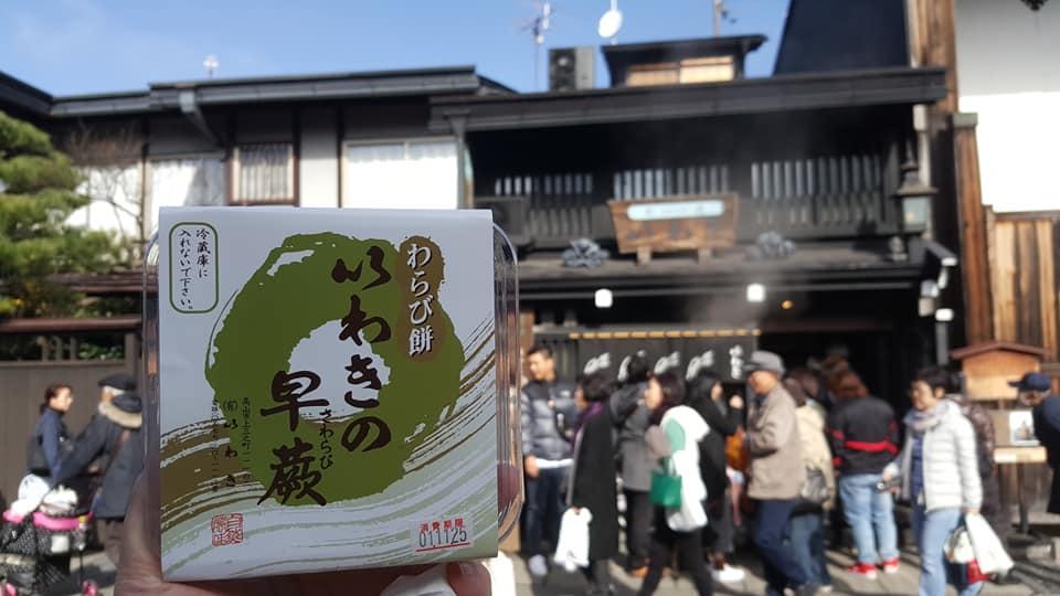 高山でおすすめの人気のお土産TOP20!飛騨高山を代表する定番土産からモダンなおしゃれ雑貨までご紹介!