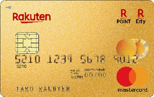 【2020年版】海外旅行に必須のクレジットカード12選!シーン別に使えるクレカをご紹介!