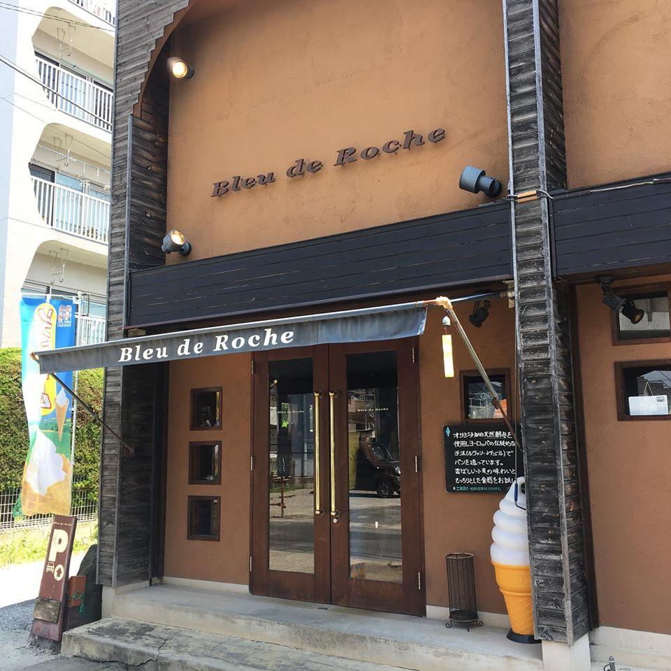 千葉で人気のパン屋TOP22!美味しい焼き立てパンを食べよう