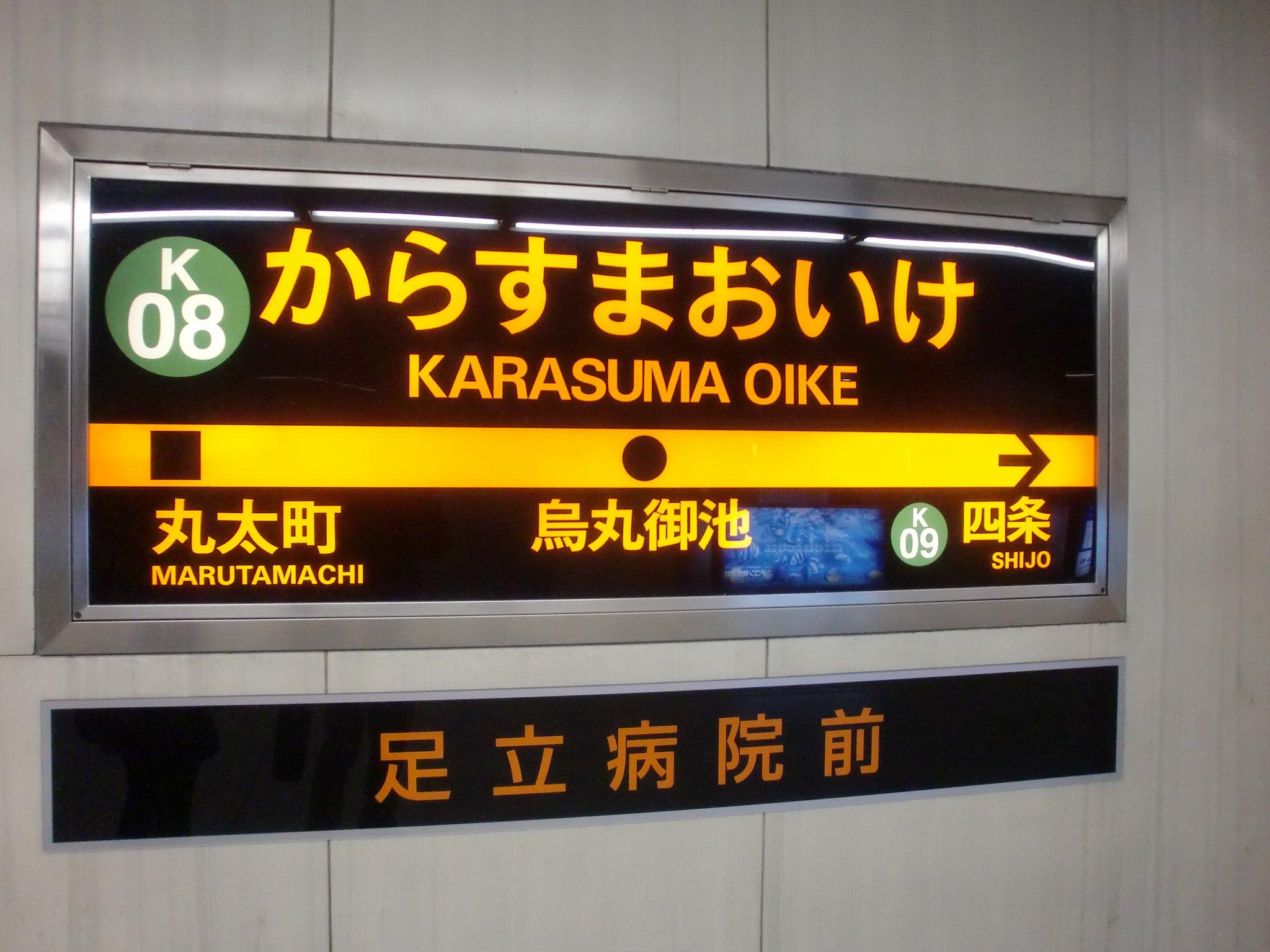 烏丸御池駅で喫煙できるカフェ10選!