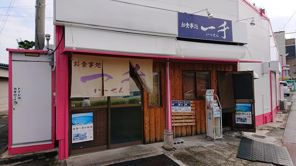 泉佐野漁港近辺でおすすめのランチのお店TOP20!新鮮な海鮮や美味しいグルメを紹介
