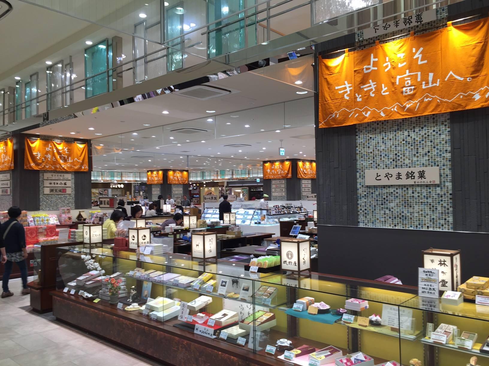 富山駅周辺でおすすめの暇つぶしスポット15選!お金をかけずに楽しめるスポットやお一人様向けまで詳しくご紹介