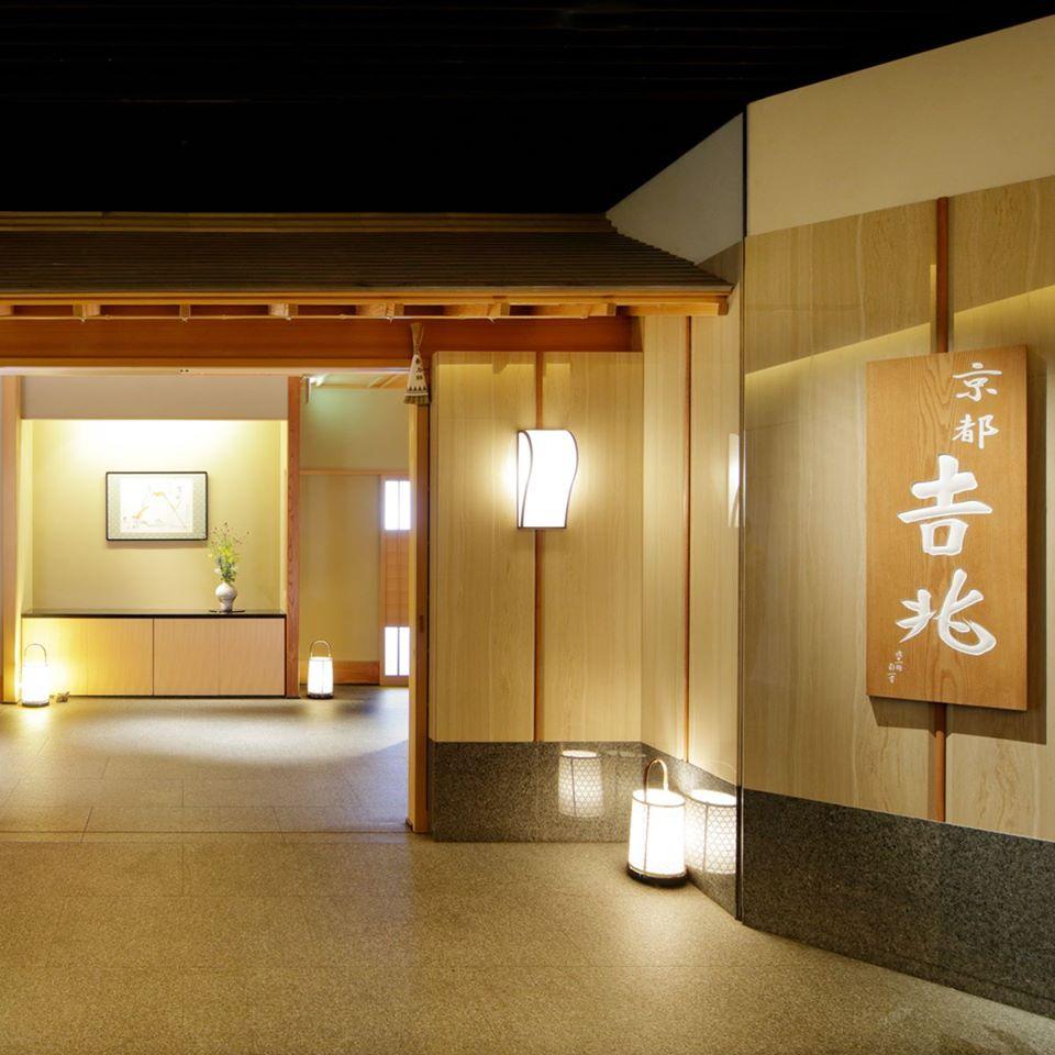 名古屋の高級料亭TOP15!特別な日や自分へのご褒美に