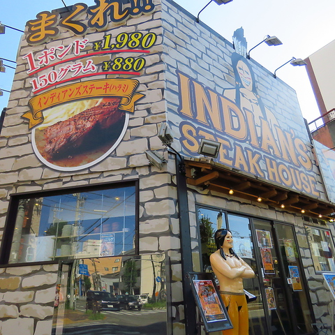 名古屋でステーキランチが安いお店TOP22!美味しくてお得な人気店を紹介